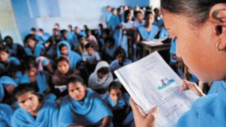 To Study the Impact of RTE EWS Quota in Private Schools on Maternal Aspirations and Perceived Returns to Education